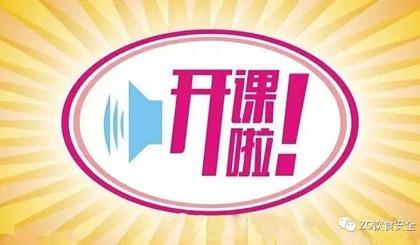 7月17西宁、8月14贵阳聚焦食品安全 关注居民饮食