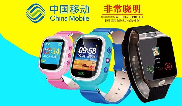 盛夏狂欢!免费送智能电话手表1000台,每天限100台!!!