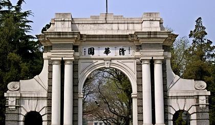 乐优教育-清华2017年夏令营开营