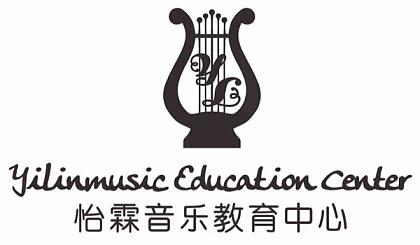 【怡霖音乐舞蹈教育中心】学乐器送乐器
