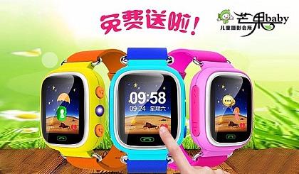 中国移动携手高河芒果BABY儿童摄影嗨翻暑假!免费送500台电话手表!