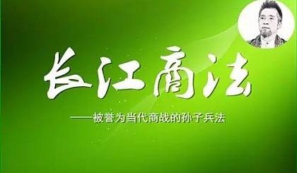 """""""解码利润倍增——互联网时代运营大揭秘""""—— 蚌埠站高峰论坛"""