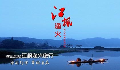 7.8-7.10日|亲子游乌兰布统草原 骑马 摄影 赏花 不走夜车
