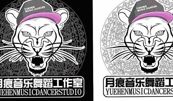 暑假少儿街舞舞蹈课程免费大放送(仅限萌妹班4-10岁)截止7月15号