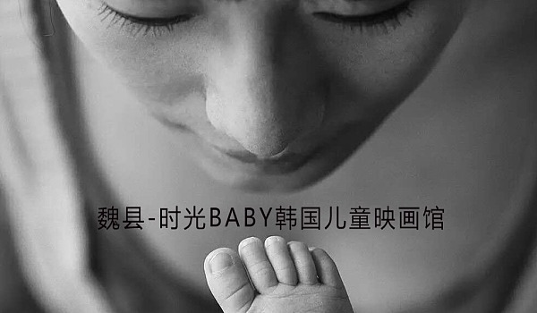 看清楚哦~!!魏县时光baby 儿童摄影 399拍一套送一套!  全城抢购惠!
