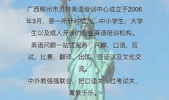在柳州一起学英语吧!总有一班适合你~
