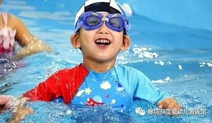 33度游泳馆暑期班火热招生中!