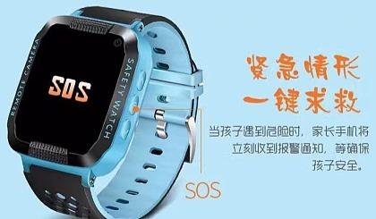 免费送500台价值499元的喜书郎拍照定位儿童手表