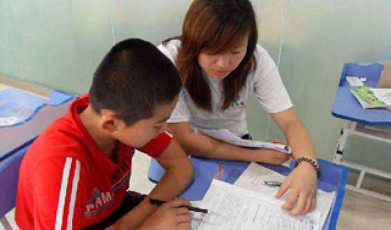 暑假免费分析学生学习