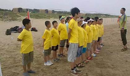 7月8日朗坤教育-勇闯沙漠海夏令营开营!