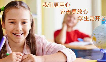 龙翔教育暑假班报名报三送一活动