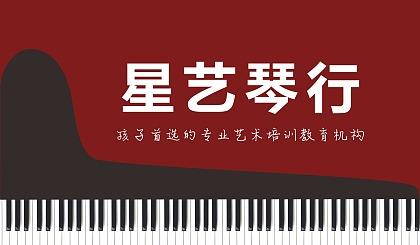 暑假大钜惠——(55元上艺术课程3节)