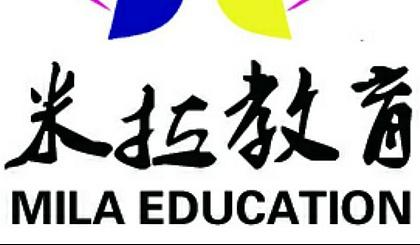 米拉教育中心暑期班