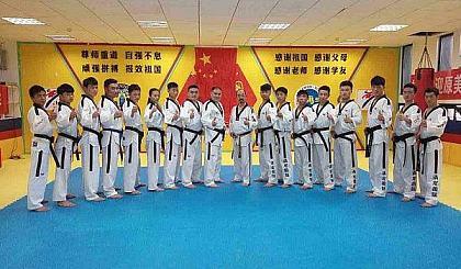 2017清龙国际跆拳道暑假招生开始了