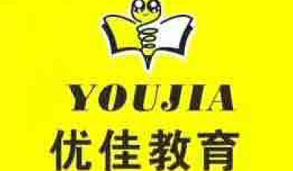优佳教育【暑假五升六数学】免费学