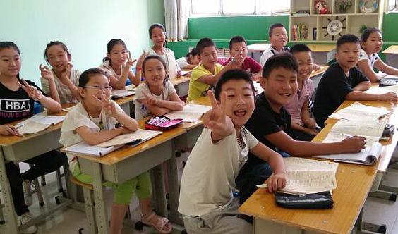 朗文英语暑假英语强化班特惠ing
