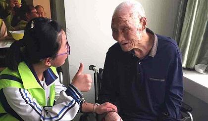 关爱老人,感恩社会