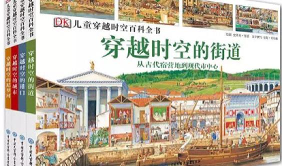 第二书房图书漂流——宜昌站