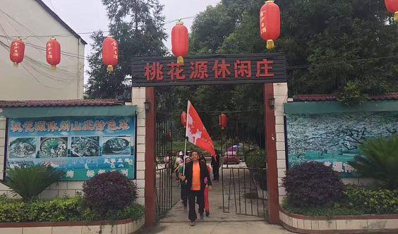 《7月9日》征徒公益相约金沙桃花源山庄(活动编号170346)