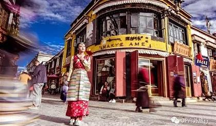 拉萨-林芝-日喀则-雅鲁藏布大峡谷-珠峰大本营-纳木措-羊湖