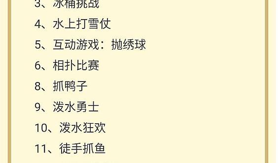 7月8-9日,贺州十八水第八届避暑狂欢节开幕啦!