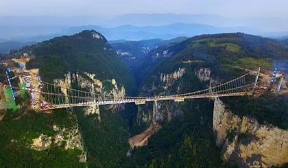 赣州、天门山、张家界、玻璃桥、凤凰古城直通车五日游