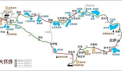 2017国庆走阿里大环线