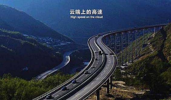 大美川滇,心灵之旅