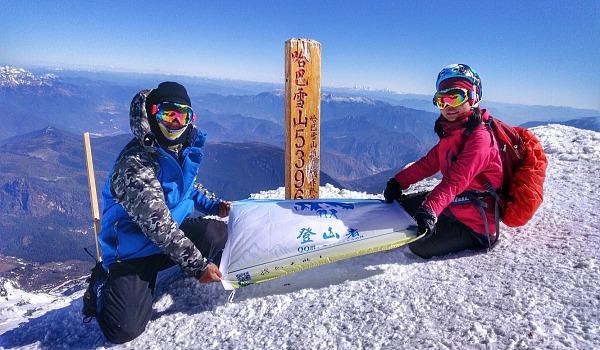 【第五期】雪山梦-2017国庆轻装攀登哈巴雪山