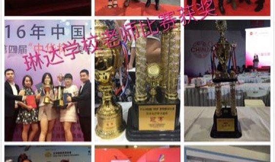 国际美甲化妆培训龙湖校区开业大优惠!