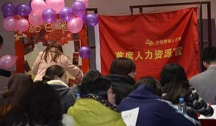 (CHO)研修班--红色七月【马仁奇峰】游学活动开始报名啦!!!