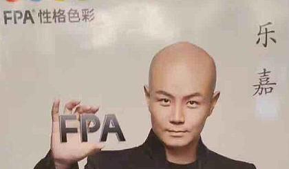 A&华夏少儿口才-蒋玲性格色彩—测试性格(免费)