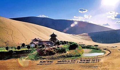 (七月特价)丝路之旅,行摄西北,追随丝绸之路的脚步,探寻大漠风情。