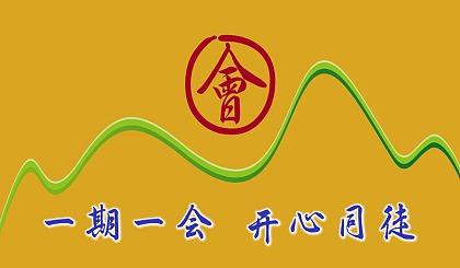 【】07.09(周日) 鼎湖山 X 逃票 X 穿越线