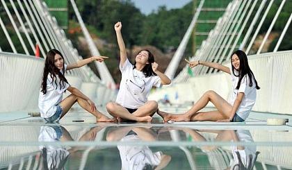 【】7月16至21日 走进梦幻张家界 体验刺激玻璃桥 探索神秘湘西