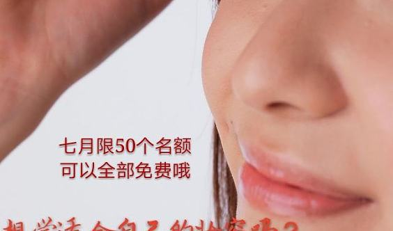 嘉兴公益暑期化妆学习班