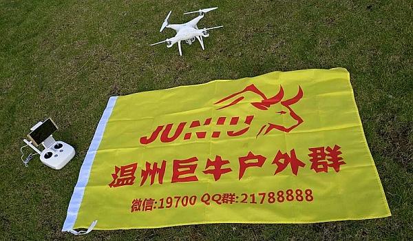 巨牛户外群!7月8日,星期六,杨梅洲峡谷溯溪玩水