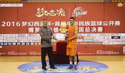 同辉篮球培训