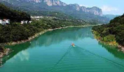 水上恩施野三峡、青江大峡谷、石门河休闲自驾七日游