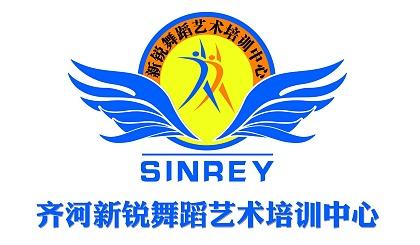 齐河最专业的健美操啦啦操培训中心暑假少儿班开始报名了!