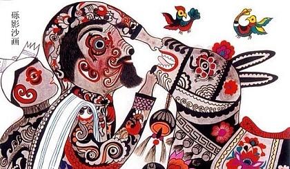 传统民俗绘画免费体验中