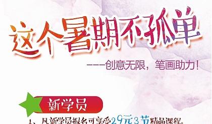 蚌埠7月暑期书法培训素描水粉、少儿美术培训活动