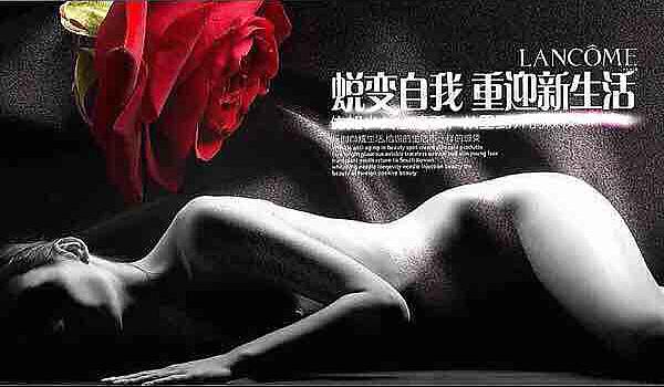 """认识自己,关爱自己!权威女性健康专家""""徐萍""""讲生殖健康!"""