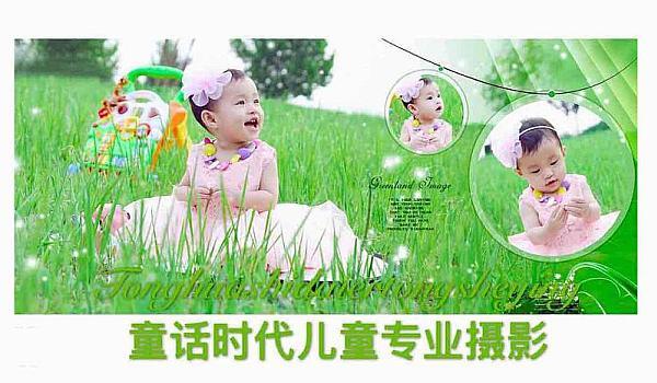 童话时代暑期钜惠666元套系和健康宝宝四季珊瑚绒毛毯免费送啦!!!