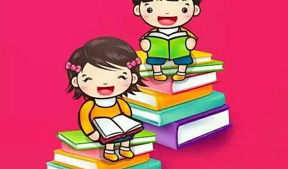 高倍速读——家长送给孩子最好的学习利器!一次学习,终生受益!