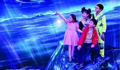 儿童音乐剧火热来袭,一起来体验与众不同的暑假之旅
