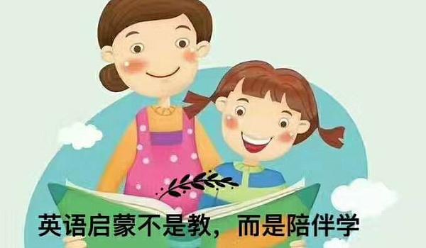 0-6岁宝宝英语启蒙
