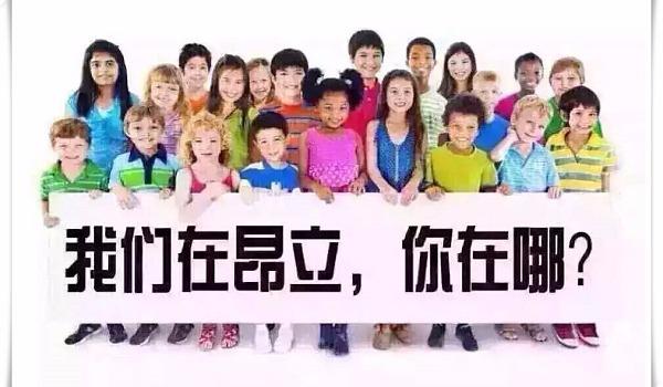 最后100名免费学英语,南通专业幼少儿英语培训学校