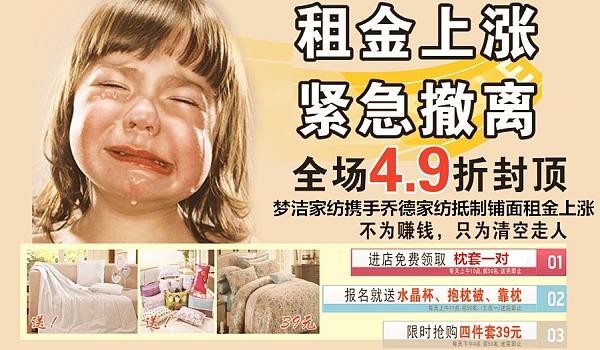 因房东突然涨租,丽江这家十五年老店被迫搬离,几千件礼品免费送!