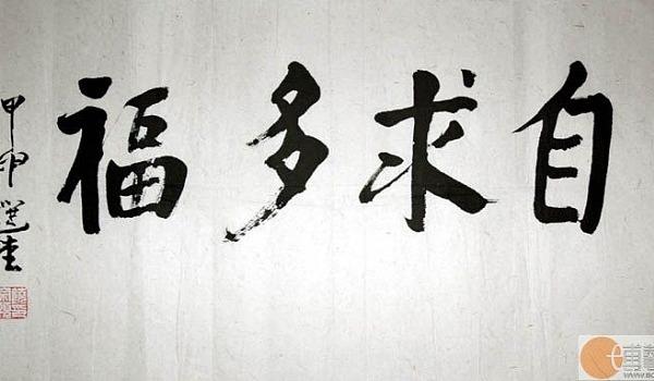 【崇慧堂】公益课程《九型人格》学习班--第三期